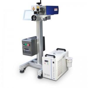 UV Cable Laser Marking Machine