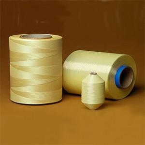 Hot New Products Phlogopite Mica Tape - Aramid...