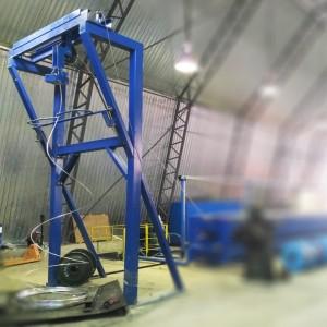 Copper / Aluminum RBD Machine